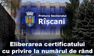Eliberarea certificatului cu privire la numărul de rând