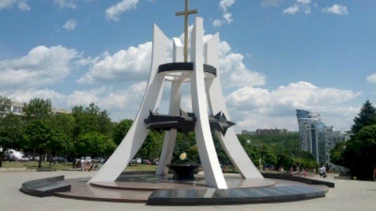 Complex Memorial