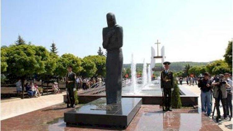 """Complex Memorial """"Feciorilor Patriei-Sfinta Amintire"""""""